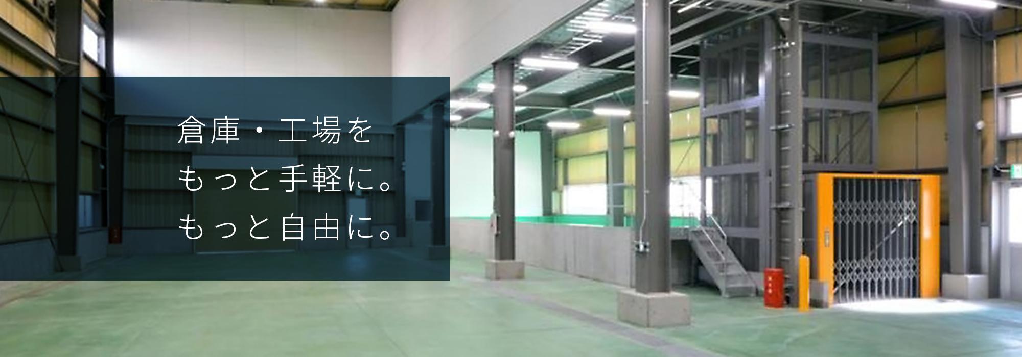 メイン画像01